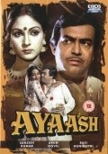 Ayaash movie in Sanjeev Kumar filmography.