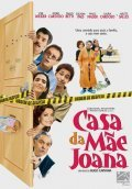 A Casa da Mae Joana movie in Laura Cardoso filmography.