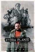 Stora plani? movie in Ingvar Eggert Sigurdsson filmography.