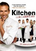 Kitchen Confidential movie in Michael Spiller filmography.