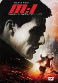 Mission: Impossible movie in Jon Voight filmography.