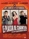 Le plaisir de chanter movie in Lorant Deutsch filmography.