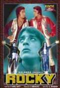 Rocky is the best movie in Ranjeet filmography.