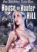 House on Hooter Hill movie in Jim Wynorski filmography.