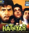 Hathyar movie in Dharmendra filmography.