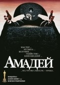 Amadeus movie in Milos Forman filmography.