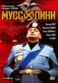 Mussolini: The Untold Story movie in Gabriel Byrne filmography.