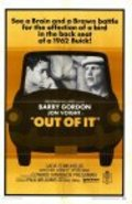 Out of It is the best movie in Jon Voight filmography.