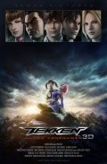 Tekken: Blood Vengeance is the best movie in Maaya Sakamoto filmography.