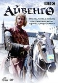 Ivanhoe movie in Stuart Orme filmography.