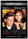 Ned and Stacey movie in Rob Schiller filmography.