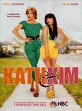 Kath & Kim movie in Molly Shannon filmography.