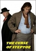 The Curse of Steptoe movie in Philip Davis filmography.