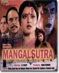 Mangalsutra movie in Om Shivpuri filmography.