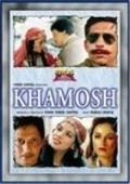 Khamosh movie in Sadashiv Amrapurkar filmography.