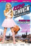 Repo Chick is the best movie in Zahn McClarnon filmography.