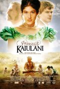 Princess Ka'iulani is the best movie in Shon Evans filmography.
