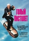 The Naked Gun: From the Files of Police Squad! is the best movie in Ricardo Montalban filmography.