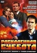 Raskalennaya subbota movie in Anatoli Kuznetsov filmography.