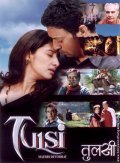 Tulsi: Mathrudevobhava movie in Sadashiv Amrapurkar filmography.
