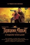 Turetskiy gambit movie in Dzhanik Faiziyev filmography.