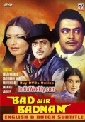 Bad Aur Badnaam movie in Sanjeev Kumar filmography.