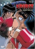 Hajime no ippo is the best movie in Stiven Apostolina filmography.