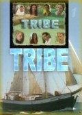 Tribe movie in George Miller filmography.