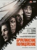 Brooklyn's Finest movie in Antoine Fuqua filmography.