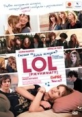 LOL (Laughing Out Loud) ® movie in Sophie Marceau filmography.