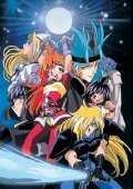 Slayers Try movie in Akira Ishida filmography.