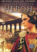 Imperium: Nerone is the best movie in Marco Bonini filmography.