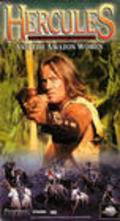 Hercules and the Amazon Women movie in Bill Norton filmography.