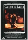 Colpo di luna movie in Tcheky Karyo filmography.