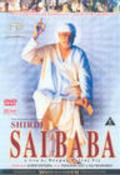 Shirdi Sai Baba movie in Dharmendra filmography.