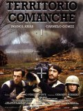 Territorio Comanche movie in Carmelo Gomez filmography.