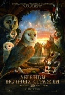 Legend of the Guardians: The Owls of Ga'Hoole movie in Geoffrey Rush filmography.