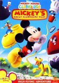 Mickey's Great Clubhouse Hunt movie in Jim Cummings filmography.