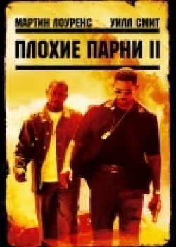 Bad Boys II movie in Michael Bay filmography.