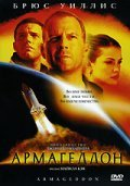 Armageddon movie in Michael Bay filmography.