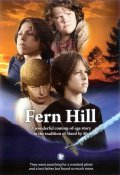 Fern Hill is the best movie in Daniel James filmography.