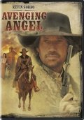 Avenging Angel movie in David S. Cass Sr. filmography.