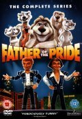 Father of the Pride movie in John Goodman filmography.