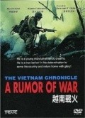 A Rumor of War movie in Perry Lang filmography.