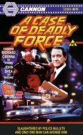 A Case of Deadly Force movie in Anna Maria Horsford filmography.