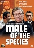 Male of the Species movie in Michael Caine filmography.