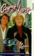 Cagney & Lacey: The Return movie in Carl Lumbly filmography.