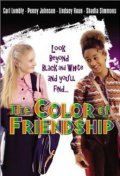 The Color of Friendship movie in Carl Lumbly filmography.