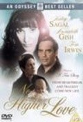 God's New Plan movie in Katey Sagal filmography.