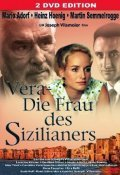 Vera - Die Frau des Sizilianers movie in Mario Adorf filmography.
